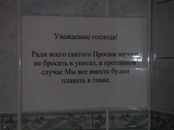 Запорiжжя: Козацькiй фольклор
