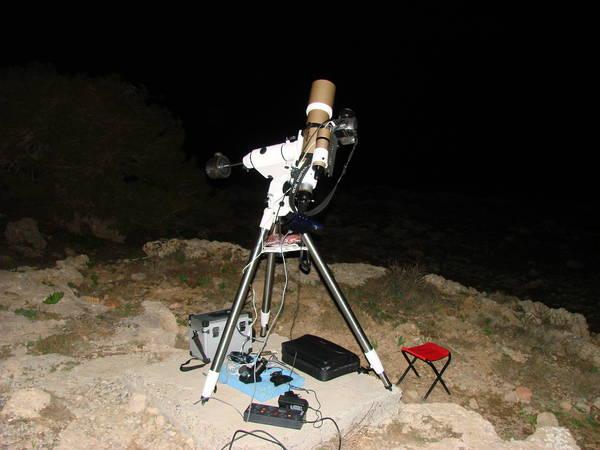Телескоп Кости