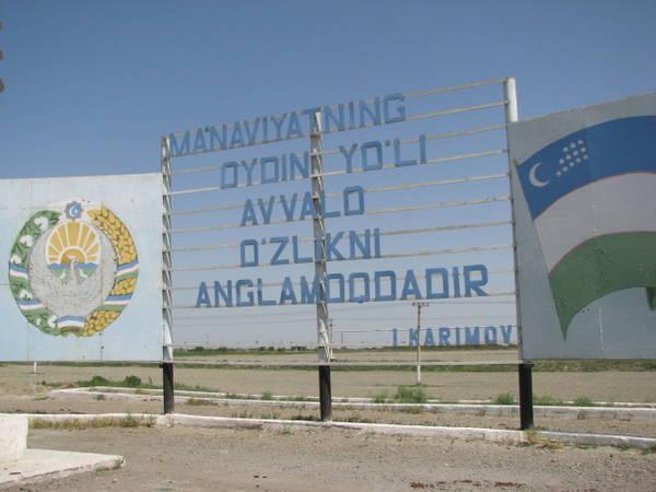 Высказывание Президента Узбекистана