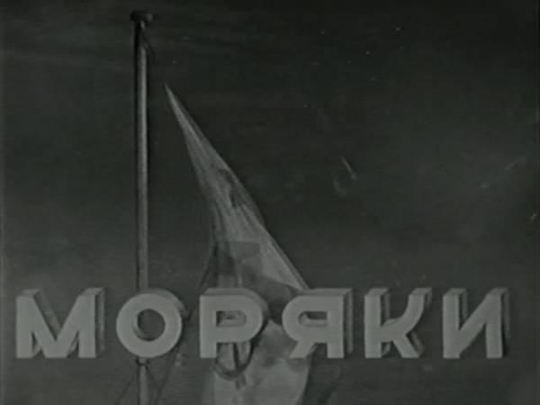 morjaki_avi_poster