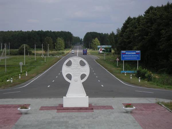 Граница РФ, Украины и Белоруссии