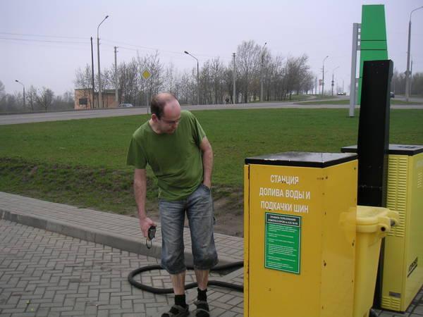 Минск: Михалыч осваивает белорусскую станцию долива