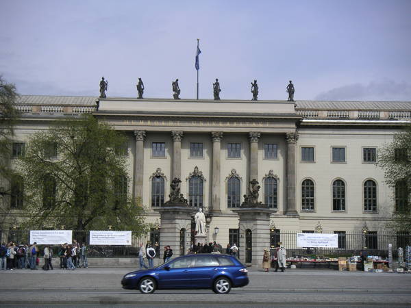 Германия: Berlin: Humboldt Universitaet
