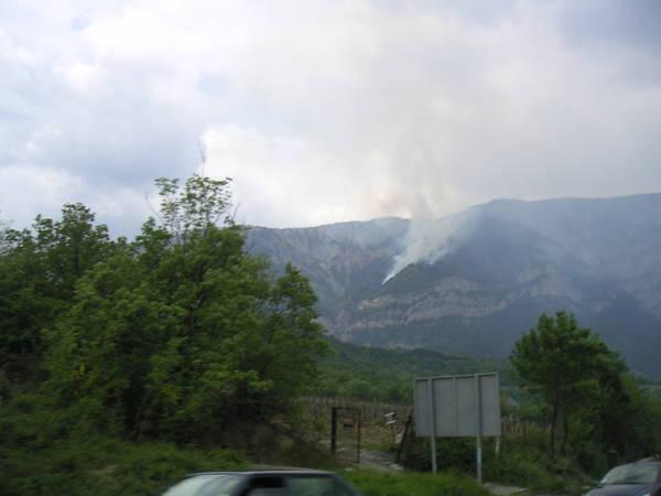 Лесной пожар над Ялтой